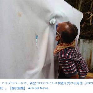 日本も連休明けの感染者数爆上げでしょうか