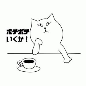 【体験談③】カメラをオンにするまでのストーリー(最終章)