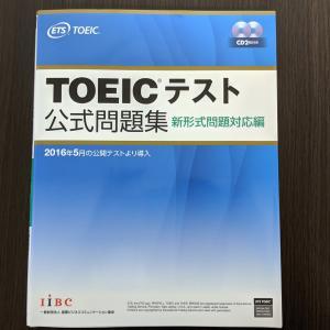 [TOEICテスト公式問題集テスト 2] (TOEIC880だった人が)解いてみた