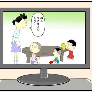 読書の秋とサザエさん(4コマ漫画)