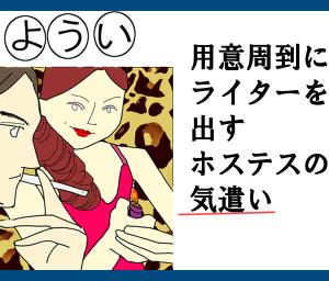 よい古文単語覚え方(語呂合わせ)