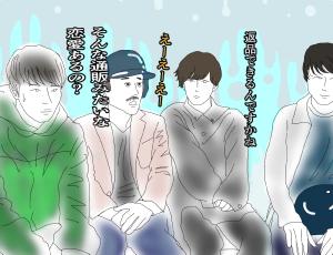 おっさんずラブ-in the sky-(第6話感想)