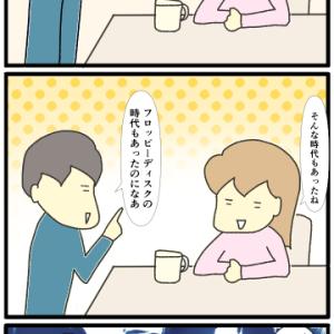 SDカード20周年(4コマ漫画)