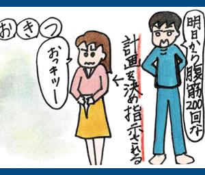 おきつ古文単語覚え方(語呂合わせ)