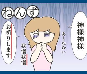 ねんず(語呂合わせ古文カルタ)