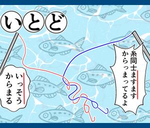 いとど(語呂合わせ古文カルタ)
