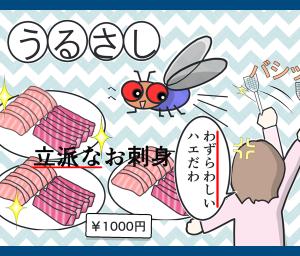 うるさし古文単語覚え方(語呂合わせ古文カルタ)