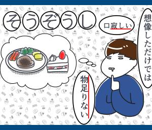 さうざうし古文単語覚え方(語呂合わせ古文カルタ)