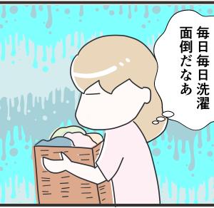 娘の制服(4コマ漫画)