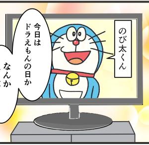 体内時計(4コマ漫画)