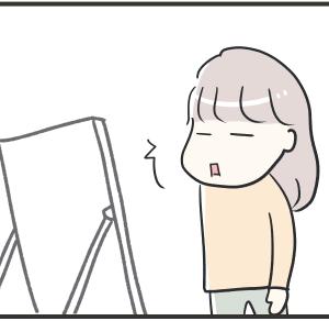 前髪命(4コマ漫画)