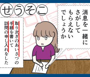 せうそこ(消息)古文単語覚え(語呂合わせ古文カルタ)