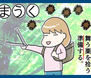 まうく古文単語覚え方(語呂合わせ古文カルタ)