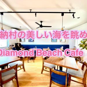 恩納村の美しい海を眺めるカフェDiamond Beach Cafe