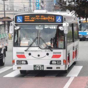 熊本バス 熊本200か1631