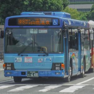 九州産交バス 熊本200か648