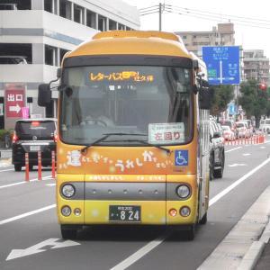 熊本電気鉄道 熊本200か824