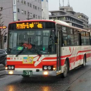 熊本バス 熊本200か381