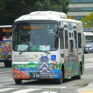 熊本都市バス 熊本200か480