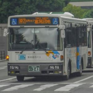 熊本都市バス 熊本200か343