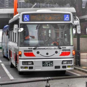 🆕熊本バス 熊本200か1565