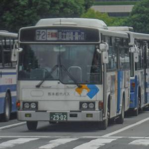 熊本都市バス 熊本22か2902