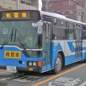 九州産交バス 熊本200は386(教習車)
