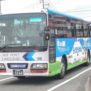 🆕九州産交バス 熊本200か1664