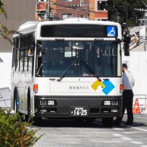 熊本都市バス 熊本200か1625