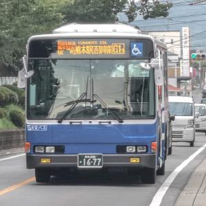 🆕九州産交バス 熊本200か1677