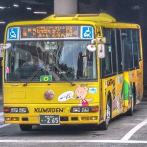 熊本電気鉄道 熊本200か265
