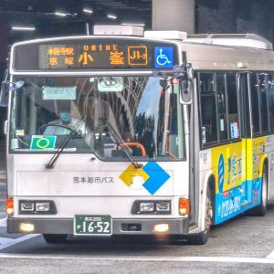 🆕熊本都市バス 熊本200か1652