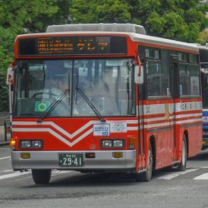 熊本バス 熊本22か2941