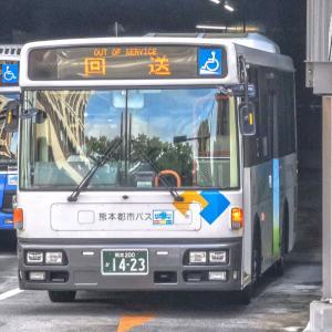 熊本都市バス 熊本200か1423