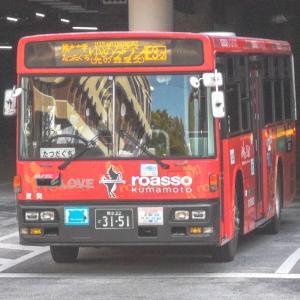 九州産交バス 熊本22か3151
