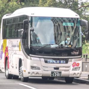 中九州観光 熊本200か1301