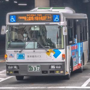 熊本都市バス 熊本200か337