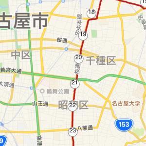 2019/12/04 名古屋コース入り25km