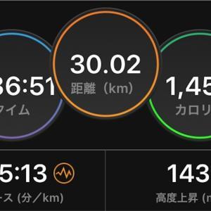 2020/10/28 30km走