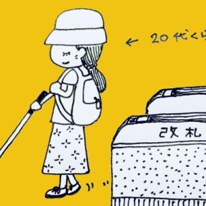【10】盲目の女性を守った少年の恐るべき技(*^-^*)
