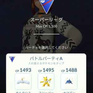 『ポケモンGO』-バトルフィールドへ!-(1)