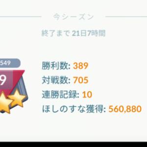 『ポケモンGO』-バトルフィールドへ!-(5)