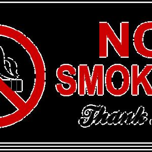 たばこ銘柄に逆風か!?禁煙への流れが止まらない!!