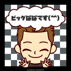 【雑談】ちょっと息抜きします(^^)