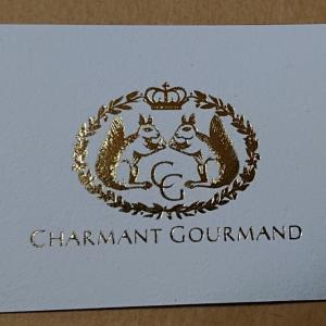 ☆CHARMANT  GOURMAND☆
