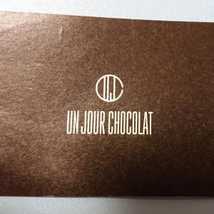☆UN  JOUR   CHOCOLAT☆