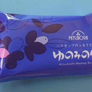 ☆最近のお菓子☆