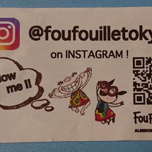 ☆FouFouillE☆