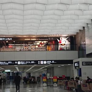 ☆沖縄旅行6月①☆