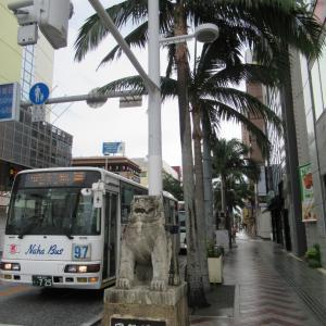 ☆沖縄旅行6月⑤☆